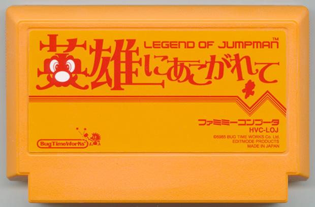 Årets kassettdesign #13