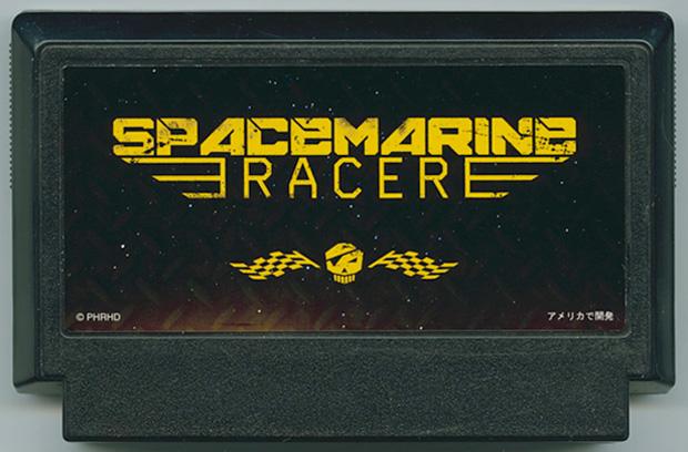 Årets kassettdesign #3