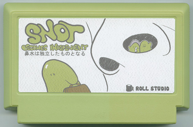 Årets kassettdesign #5