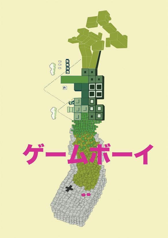 Gröna klossar