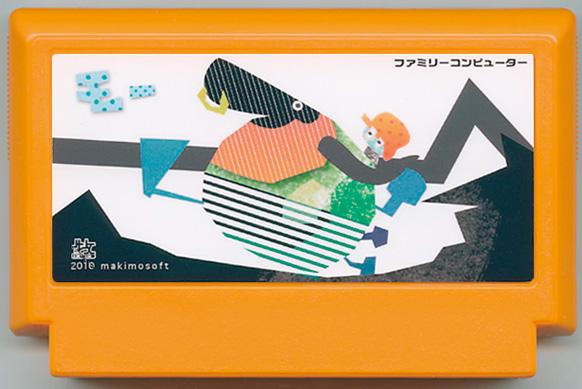 Årlig kassettkonst #22