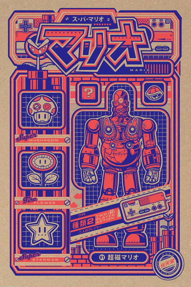Robotsvamp